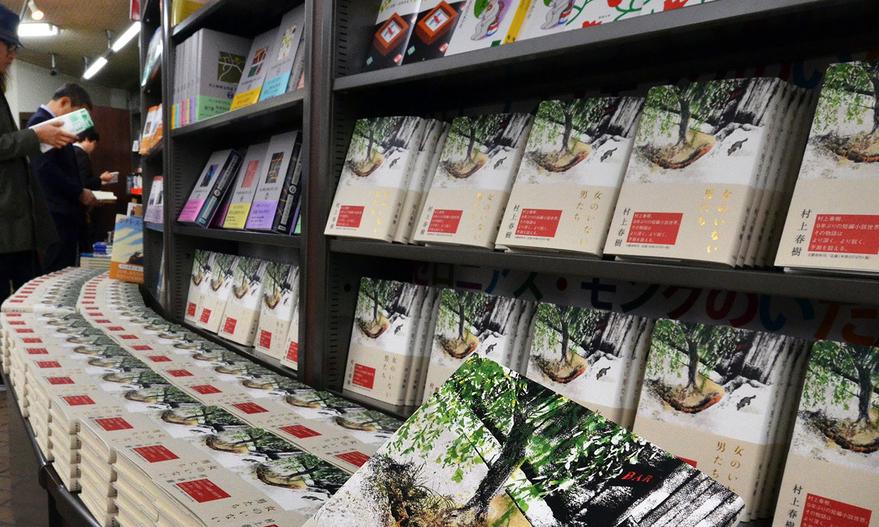 Новая книга Харуки Мураками поступит в продажу в сентябре этого года