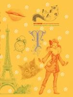 SketchBook: Визуальный экспресс-курс по рисованию