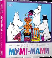 Рецепти Мумі-мами