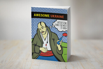 Awesome Ukraine