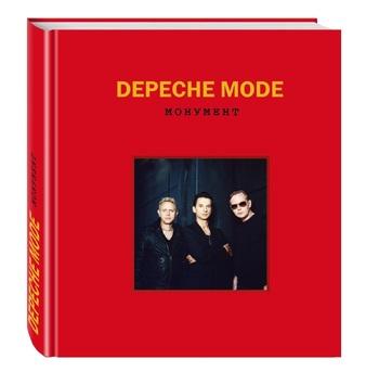 Depeche Mode. Монумент
