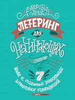 34a00ed35347c Купить книги про Хобби и Увлечения в Киеве, Украине | enotbook