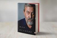 """Моя история. Белорусская """"Американка"""" или выборы при диктатуре"""